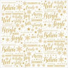 "Ацетатный лист Christmas Joy Acetate 12""X12"" от Paper House"