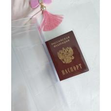 Файл для документов А4 + паспорт+визитки на 1 комплект