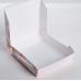 Коробка складная «От всей души», 14 × 14 × 3.5 см