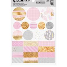 Наклейки бумажные «Оттенки розового», 14 × 21 см