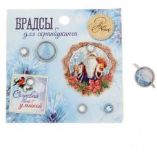 Брадсы для скрапбукинга в наборе «Сказки о зиме», 8 × 8 см