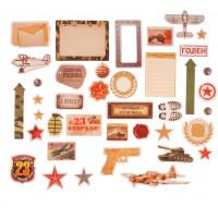 Набор декоративных элементов «Настоящий мужчина», 10 × 14 см