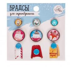 Брадсы для скрапбукинга с картонным декором в наборе «Добрый праздник», 8 × 8 см