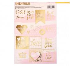 Наклейки бумажные с фольгированием Do what you love , 12 х 18 см