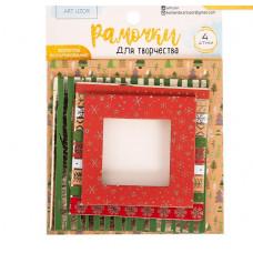 Рамочки декоративные для скрапбукинга с фольгированием «Однажды в сказке», 8 × 11 см