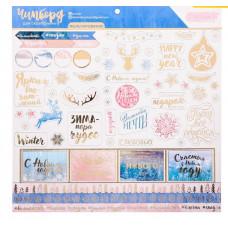 Чипборд с фольгированием на клеевой основе «Снежная романтика», 30,5 × 30,5 см