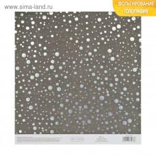 Бумага для скрапбукинга с голографическим фольгированием «Сияние ночи», 20 × 21.5 см
