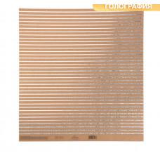 Бумага для скрапбукинга крафтовая с голографическим фольгированием «Полосы», 30.5 × 32 см