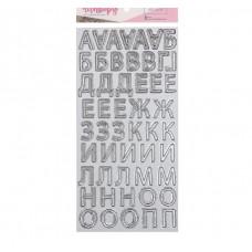 Чипборд‒алфавит на клеевой основе с фольгированием Man rules, 14 × 27.5 см