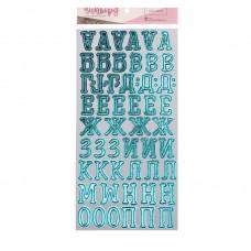 Чипборд‒алфавит на клеевой основе с фольгированием «Моя прекрасная мама» , 14 × 27.5 см