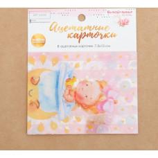 Набор ацетатных карточек для скрапбукинга «Колыбельная на ночь», 10 × 11 см