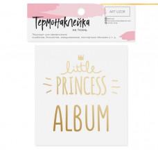 Термонаклейка с тиснением Little princess. Album, 7 × 7 см