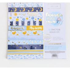 Набор бумаги для скрапбукинга с фольгированием «Сказки перед сном», 20 × 20 см