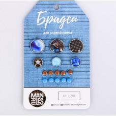 Набор брадсов для скрапбукинга Man rules, 8 × 14 см
