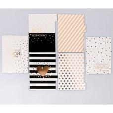 Набор картонных разделителей для планера «Чёрно‒белое настроение»