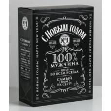 Коробка складная «Счастья в Новом году», 22 × 30 × 10 см
