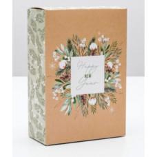 Коробка складная «Сказочного Нового года», 16 × 23 × 7.5 см