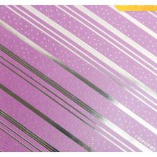 Бумага жемчужная с фольгированием «Сюрприз для тебя», 20 х 20 см, 250 г/м