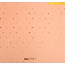 Бумага жемчужная с фольгированием «Поздравляю», 20 х 20 см, 250 г/м