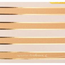 Бумага крафтовая для скрапбукинга с фольгированием «Красота мгновения», 20 х 20 см, 250 г/м