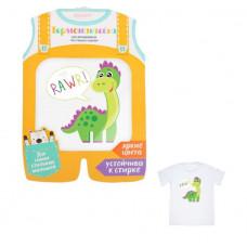 Термонаклейка для декорирования текстильных изделий детская «Динозаврик»