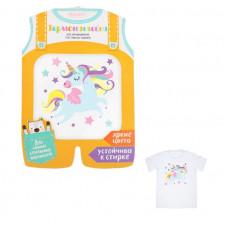 Термонаклейка для декорирования текстильных изделий детская «Волшебный день»