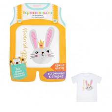 Термонаклейка для декорирования текстильных изделий детская Little princess