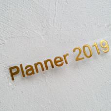"""Надпись из термотрансфера """"Planner 2019 """""""