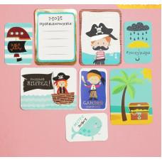 """Набор карточек для творчества с фольгированием """"Мои приключения"""""""