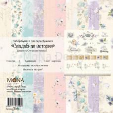Набор бумаги Свадебная история 11 листов, 30,5*30,5