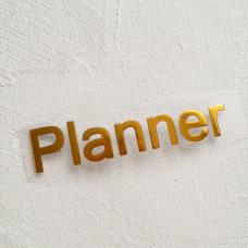 """Надпись из термотрансфера """"Planner"""" 2"""