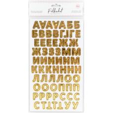 Картонные стикеры алфавит Polkadot СВЕТЛОЕ ЗОЛОТО