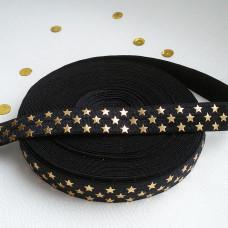 Резинка черная с золотыми звездочками 90см
