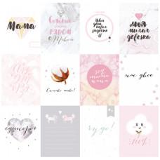 """Набор карточек """"Хлопковые сны""""от Polkadot"""