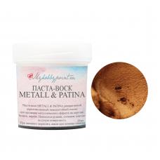 Паста-воск METALL & PATINA 20мл шоколад в золоте