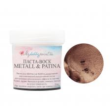 Паста-воск METALL & PATINA 20мл шоколад