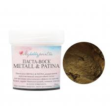 Паста-воск METALL PATINA 20мл черный в золоте