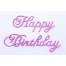 """Нож для вырубки - надпись """"Happy Birthday"""" (с днем рождения)"""