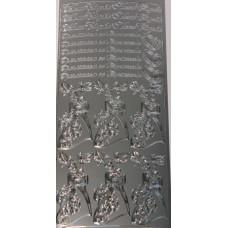 Контурные стикеры НАША СВАДЬБА серебряные