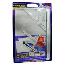 Доска для сгибания и разметки бумаги мини, пластмасса (SBTS-001)