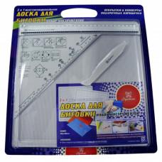 Доска для сгибания и разметки бумаги мини, пластмасса (SBTS-002)