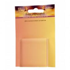 Акриловый блок для штампов, 5*5 см