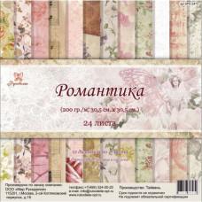 """Набор бумаги для скрапбукинга """"Романтика"""" 30,5х30,5"""