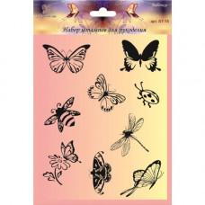 """Набор силиконовых штампов для рукоделия """"Бабочки"""""""