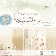 "Набор бумаги для скрапбукинга ""Цветущая Весна"" 15х15"