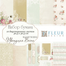 "Набор бумаги для скрапбукинга ""Цветущая Весна"" 30,5х30,5"