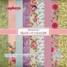 Набор бумаги для скрапбукинга 15х15 Райские Птицы