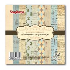 Набор бумаги для скрапбукинга 15х15 ШКОЛЬНЫЕ СТРАНИЦЫ