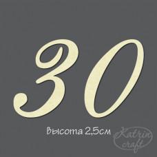 Чипборд Цифры №4 30