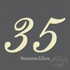 Чипборд Цифры №4 35
